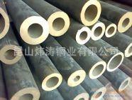 锡青铜QSn6-6-3