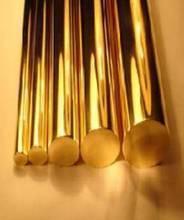 黄铜C21000