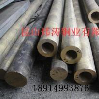 铝青铜QAl10-4-4